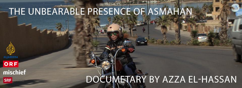 The Unbearable Presence of Asmahan (Documentary)